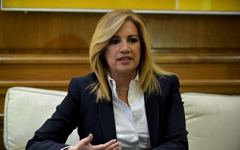 Γεννηματά για εκλογές 2019: «Δεν θα αφήσουμε την χώρα να μπει σε περιπέτειες» | Pagenews.gr