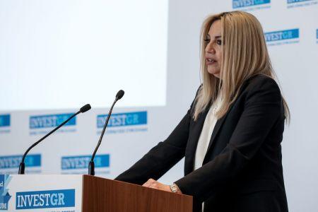Γεννηματά: «Ο Τσίπρας δεν είπε ούτε λέξη για επενδύσεις» | Pagenews.gr
