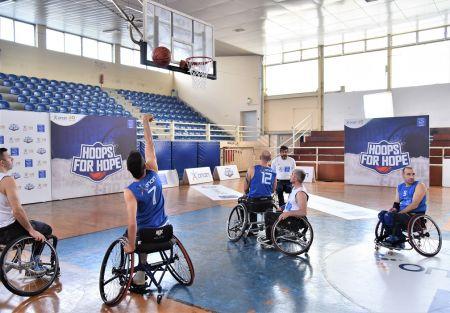 Ηοοps for Hope: Καλάθια για καλό σκοπό από ΟΠΑΠ και ΟΣΕΚΑ | Pagenews.gr