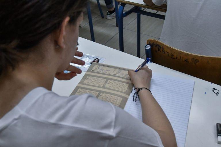 Πανελλήνιες 2019: Ιστορία, Φυσική και Ανάπτυξη Εφαρμογών σήμερα για τους υποψηφίους των ΓΕΛ | Pagenews.gr