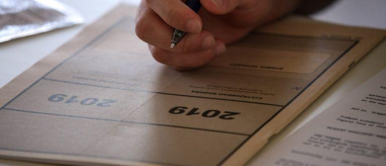 Πανελλήνιες 2019: Οι πρώτες εκτιμήσεις για τις βάσεις στις σχολές | Pagenews.gr