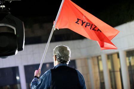 ΣΥΡΙΖΑ: Αυτό είναι το νέο του λογότυπο | Pagenews.gr