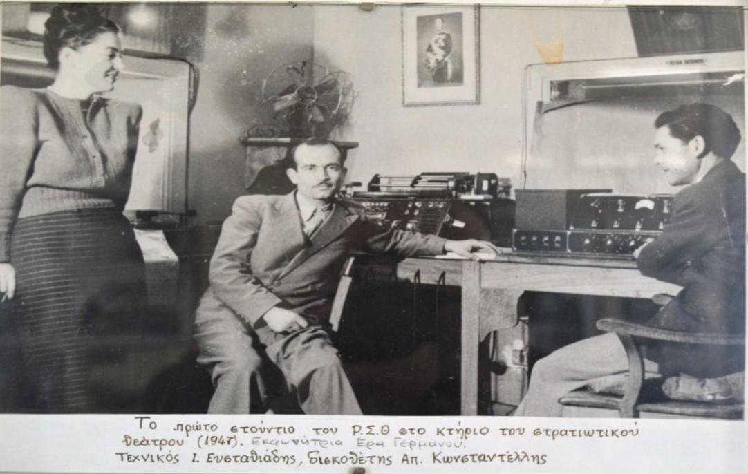 radiofono3