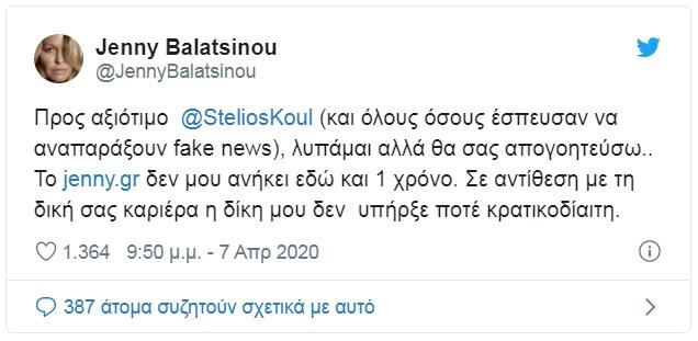 Balatsinou-2