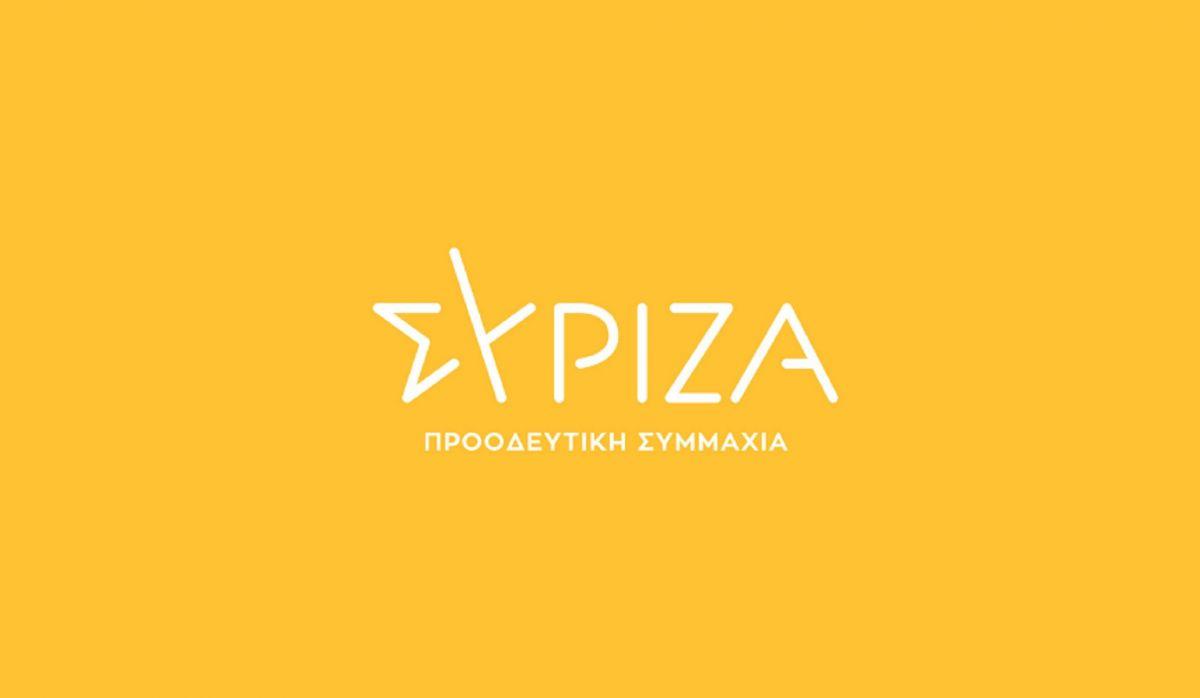 ΣΥΡΙΖΑ: Ερώτηση για το «φακέλωμα» πολιτών από στελέχη της ΝΔ