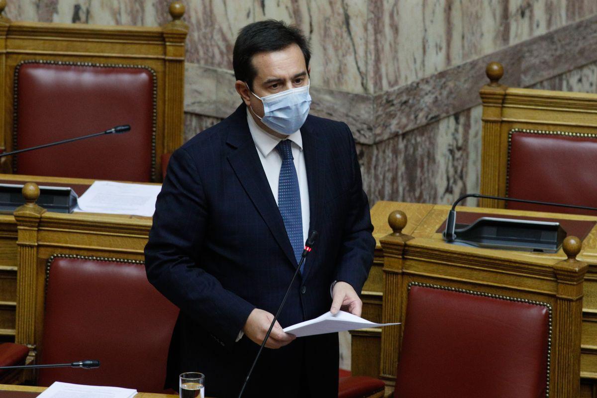 Μηταράκης