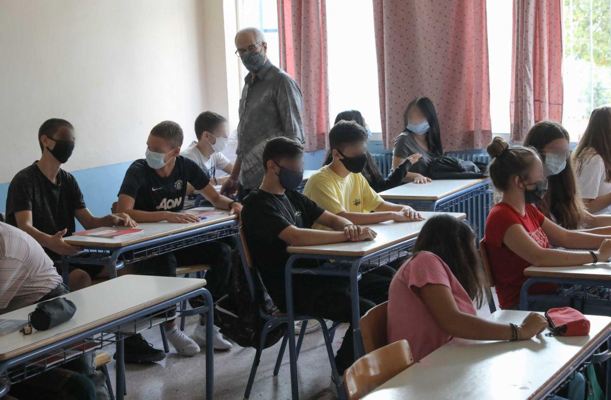 Lockdown: Τι θα γίνει με τα σχολεία και την εστίαση