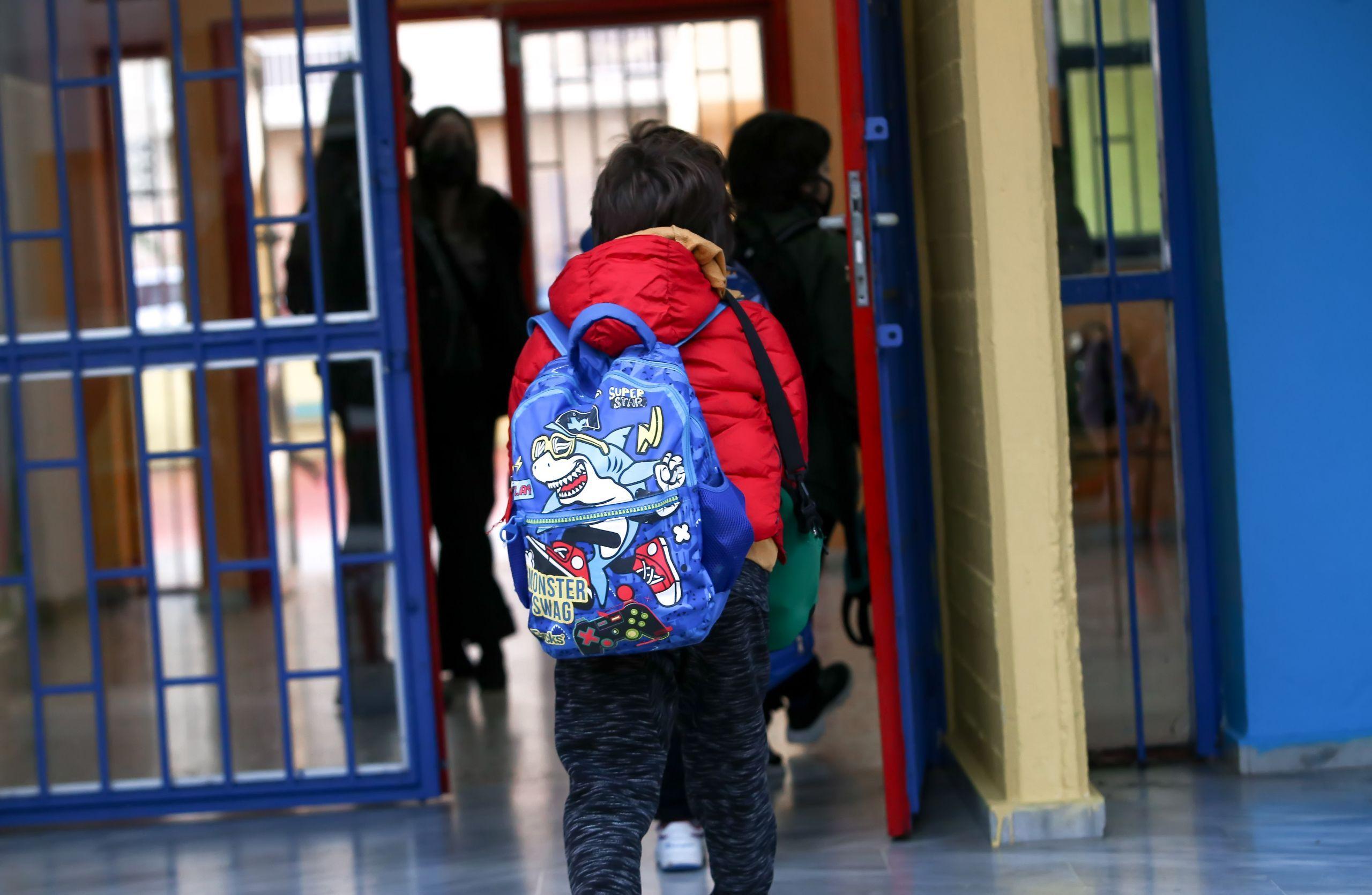 κλειστά σχολεία