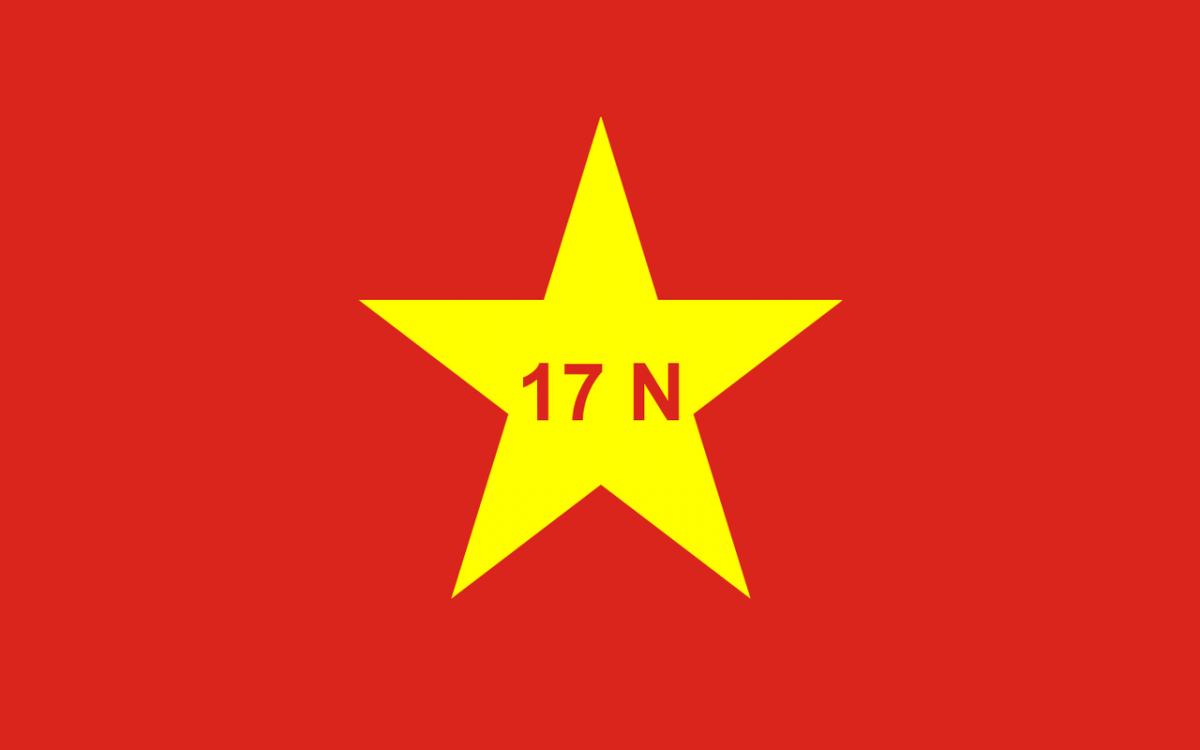 17 Νοέμβρη: Στο Έθνος έστειλαν την προκήρυξη