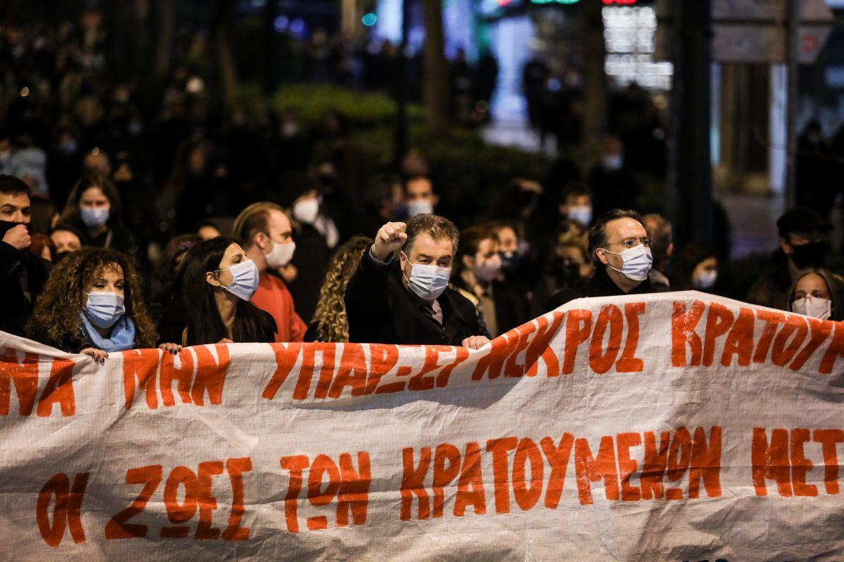 Δημήτρης Κουφοντίνας: Φωτογραφία από προηγούμενη πορεία