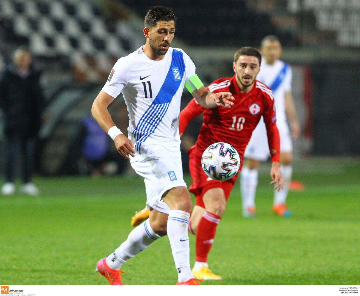Ελλάδα - Γεωργία: 1-1