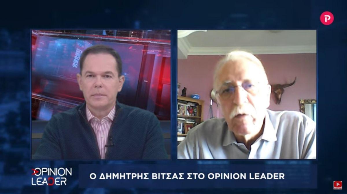 O Δημήτρης Βίτσας στο pagenews.gr για την υπόθεση Κουφοντίνα