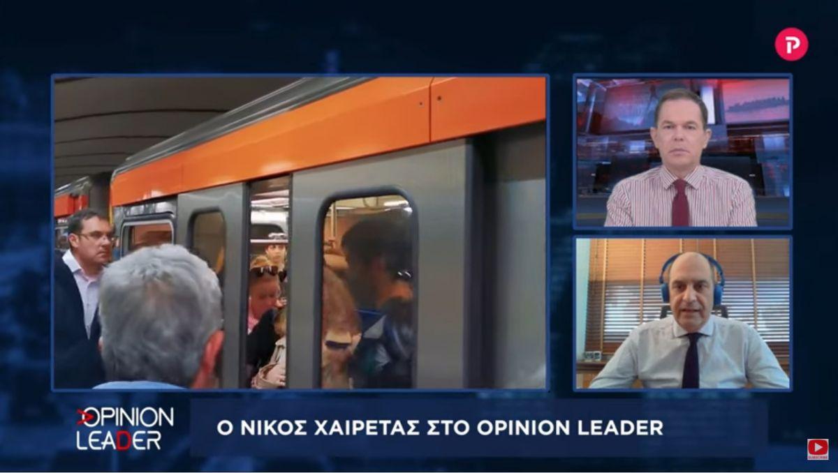 Νίκος Χαιρέτας στο pagenews.gr: Τι ισχύει για τη συντήρηση των συρμών