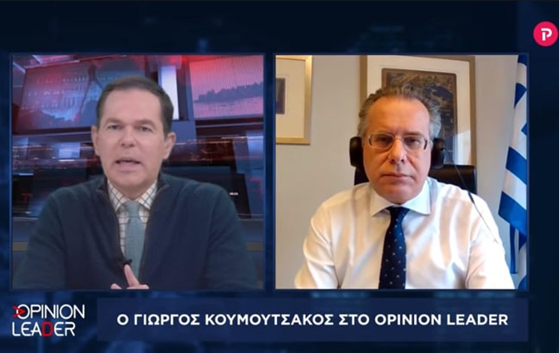 Γιώργος Κουμουτσάκος στο pagenews.gr
