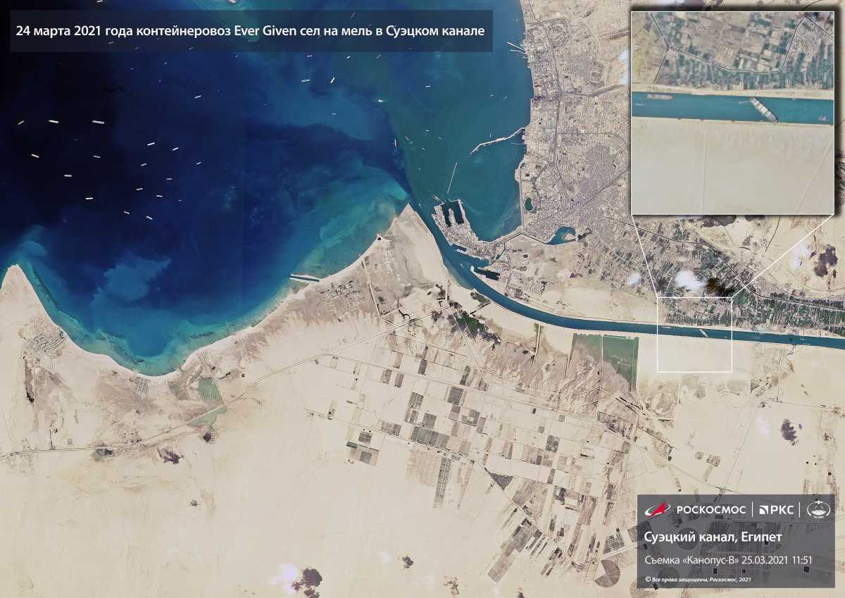 Διώρυγα του Σουέζ: «Έμφραγμα» στη ναυσιπλοΐα