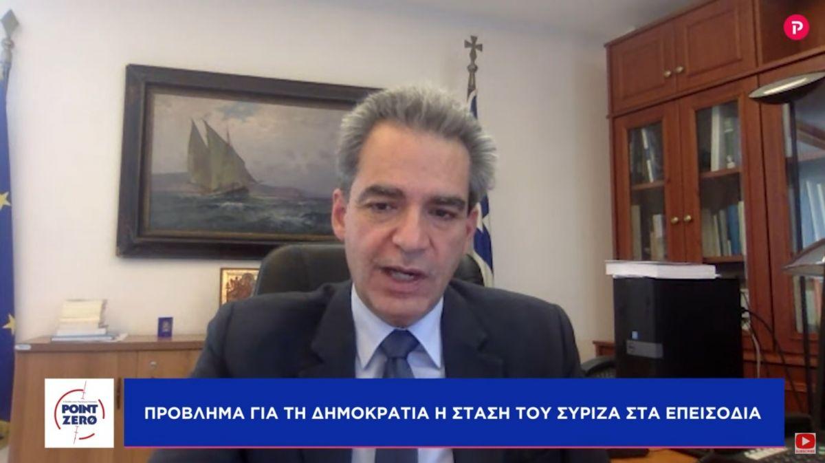 Άγγελος Συρίγος στο pagenews.gr: Πρόβλημα για τη δημοκρατία η στάση του ΣΥΡΙΖΑ στα επεισόδια