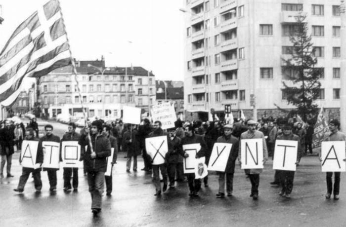 ΣΥΡΙΖΑ για 21η Απριλίου: Διαρκής επαγρύπνηση για τη θωράκιση της Δημοκρατίας