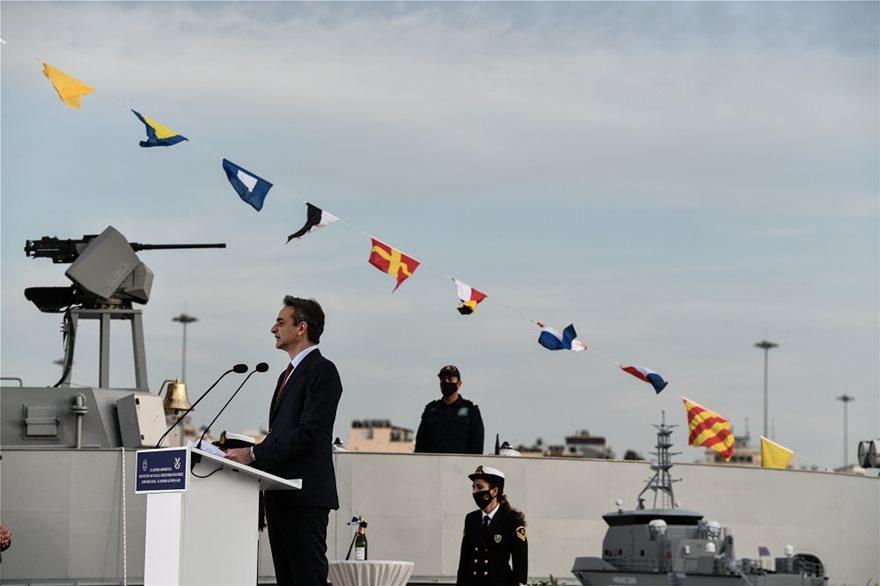 Μητσοτάκης για Λιμενικό: Αν είναι ισχυρό, είναι και η Ελλάδα