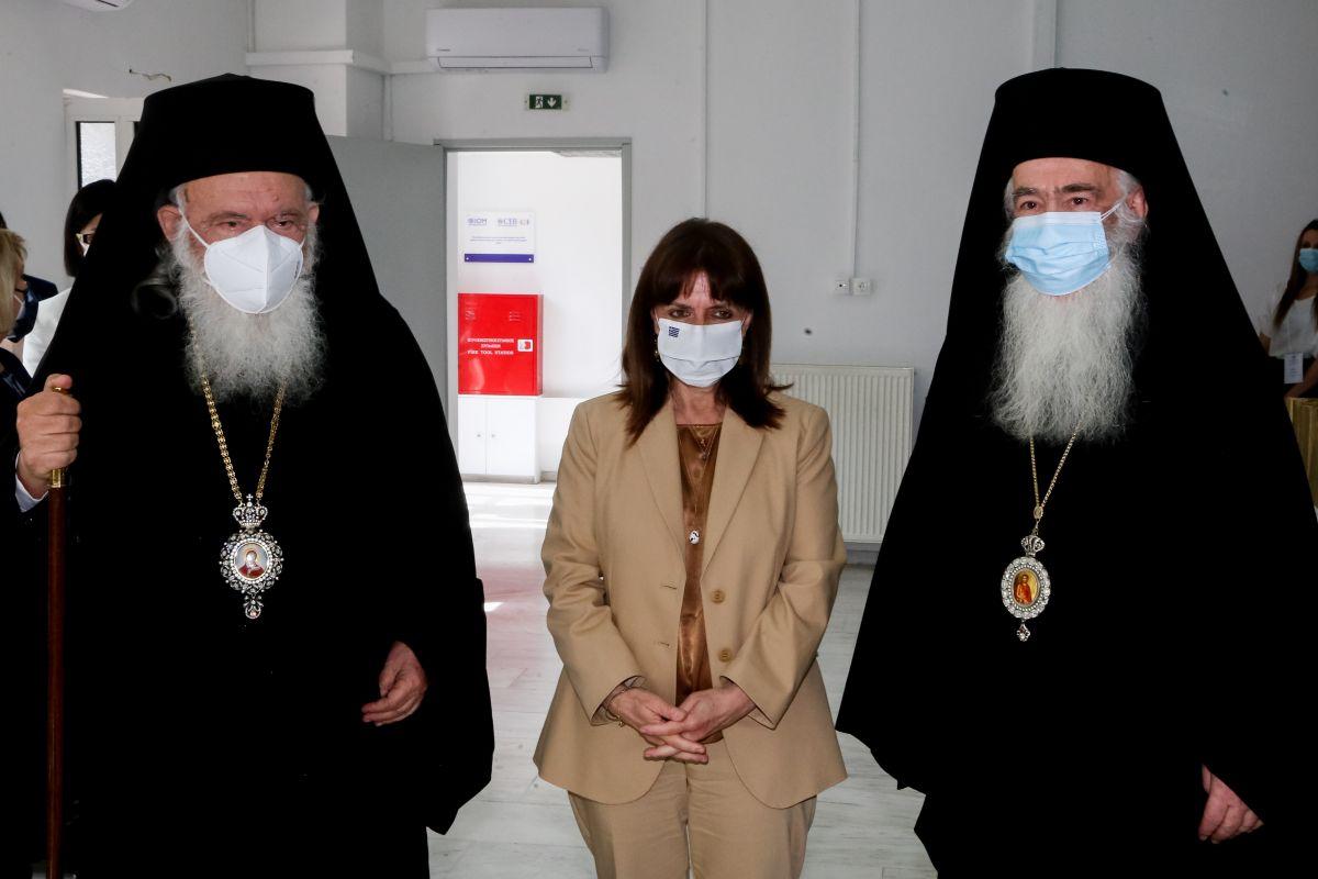 Ο Αρχιεπίσκοπος Ιερώνυμος με την Πρόεδρος της Δημοκρατίας, Κατερίνα Σακελλαροπούλου σε δομή φιλοξενίας προσφύγων της Εκκλησίας της Ελλάδας