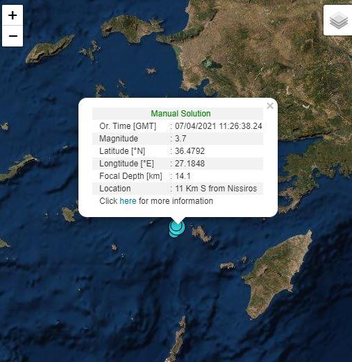 Σεισμός Νίσυρος: 3,7 Ρίχτερ «ταρακούνησαν» το νησί