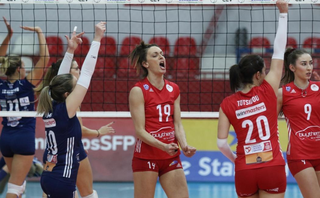 Olympiakos-volley