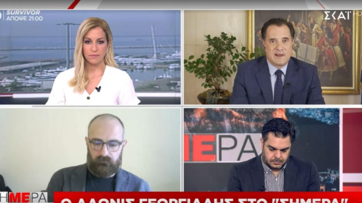 Γεωργιάδης: Τι θα ισχύει για το ωράριο των εστιατορίων και τις μετακινήσεις