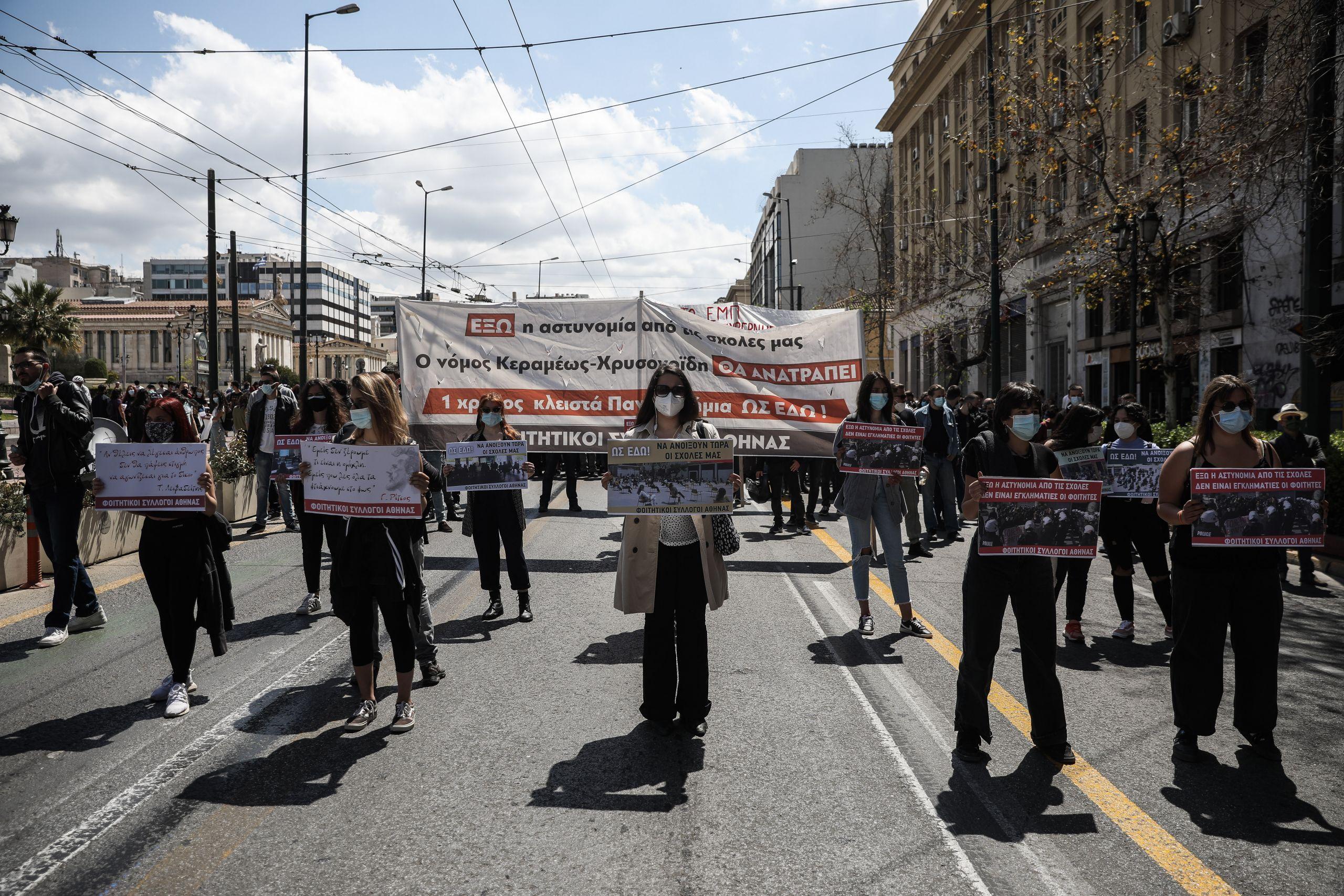 Από το συλλαλητήριο στην Αθήνα
