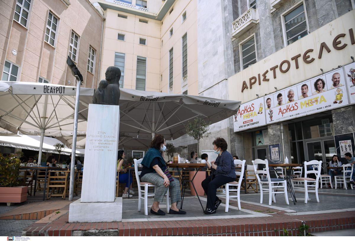 Εστίαση άνοιγμα: Στιγμιότυπο από τη Θεσσαλονίκη
