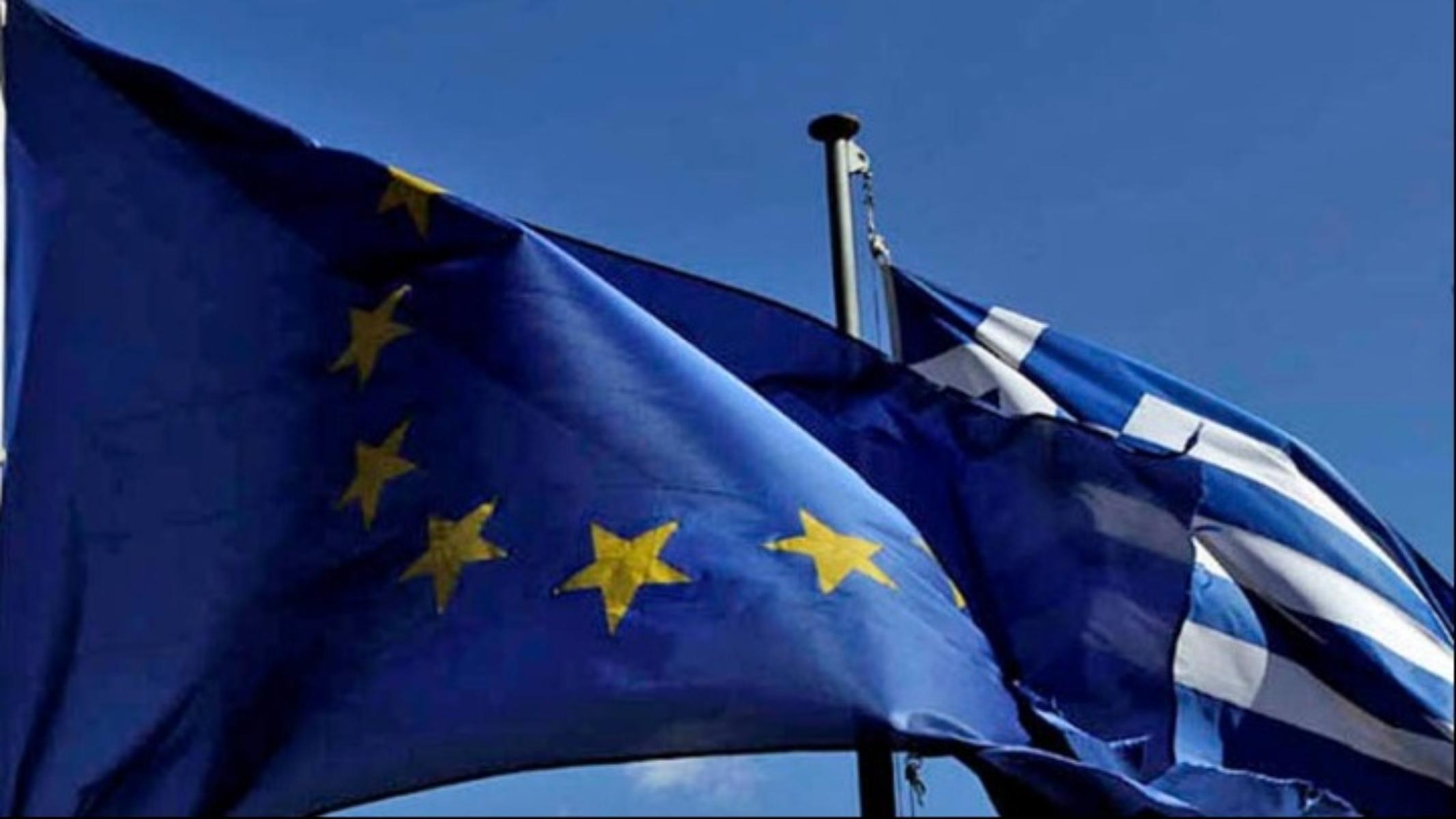 42 χρόνια πριν όταν η Ελλάδα προσχώρησε στην ΕΟΚ | Ειδησεις | Pagenews.gr