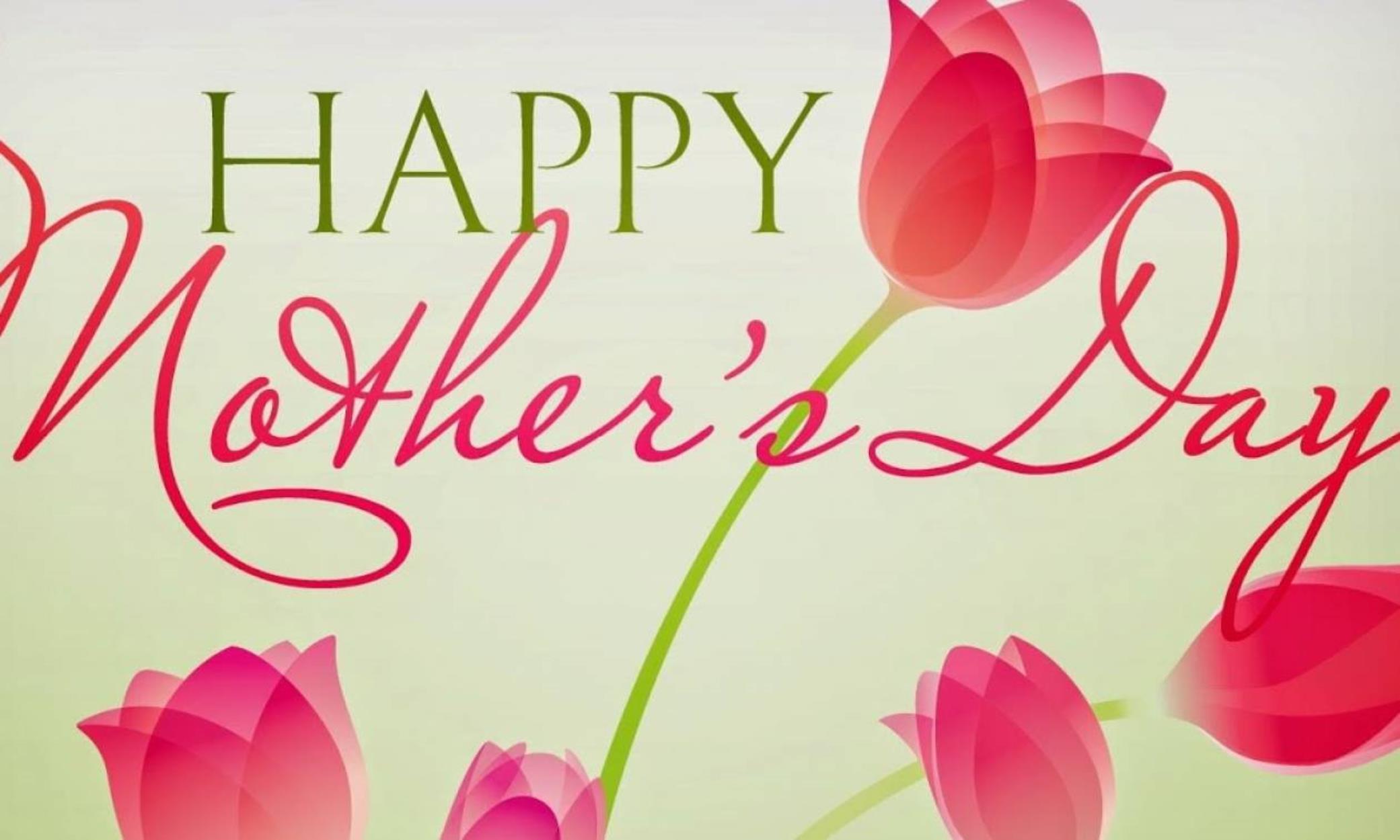 Γιορτή της Μητέρας 2021