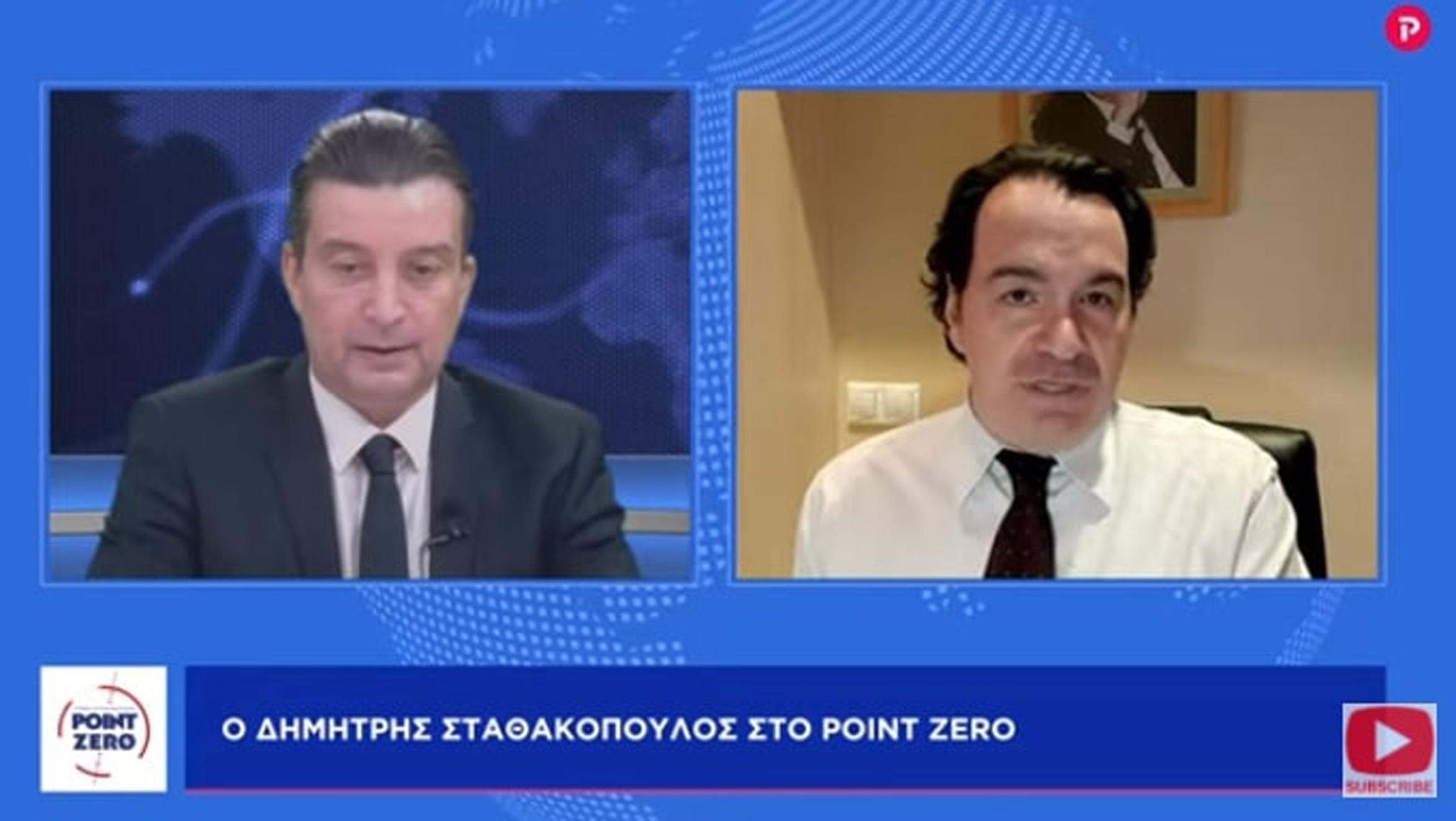 Δημήτρης Σταθακόπουλος