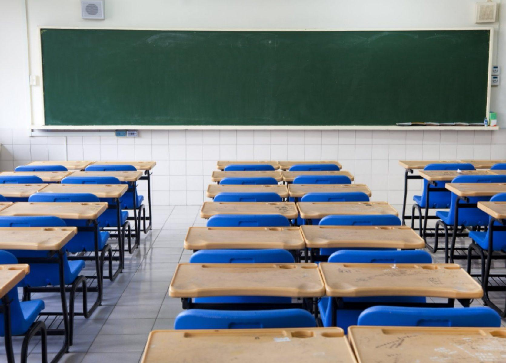 Υπουργείο Παιδείας τροπολογία