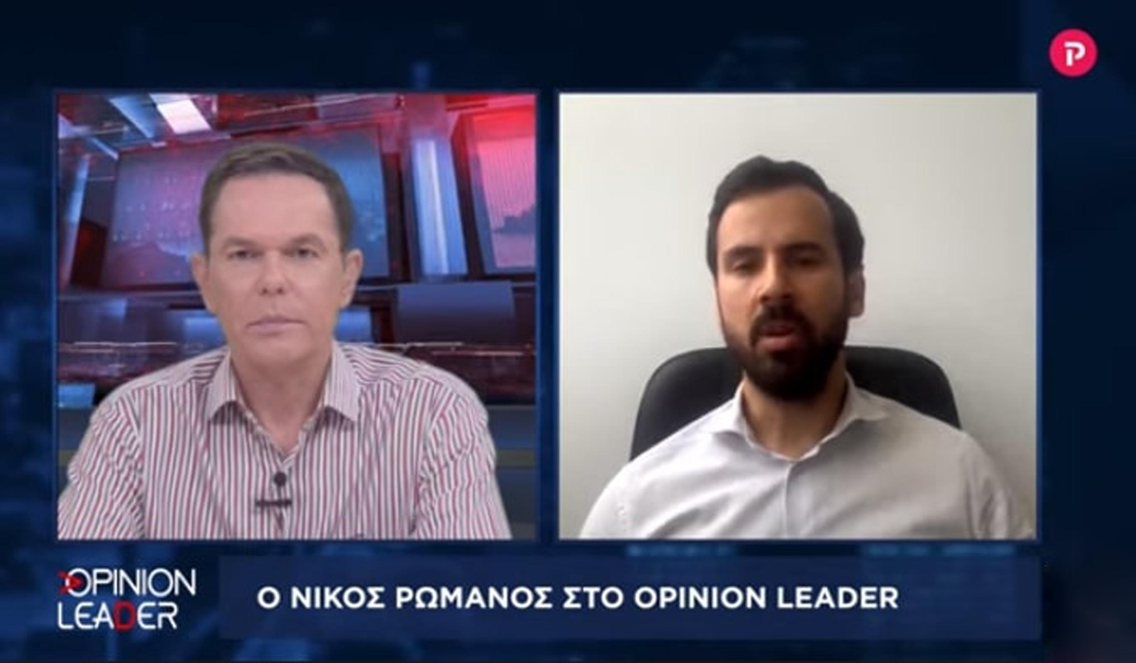 Νίκος Ρωμανός στο pagenews.gr: Με το εργασιακό νομοσχέδιο δίνουμε εξουσία και δύναμη στον εργαζόμενο
