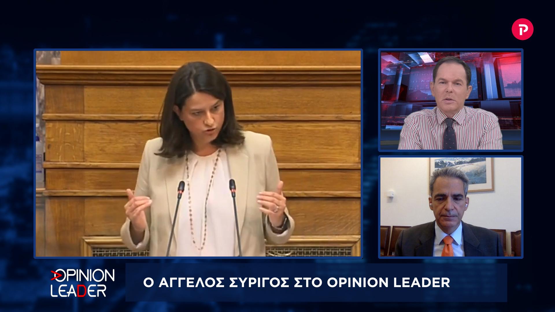 Άγγελος Συρίγος στο pagenews.gr