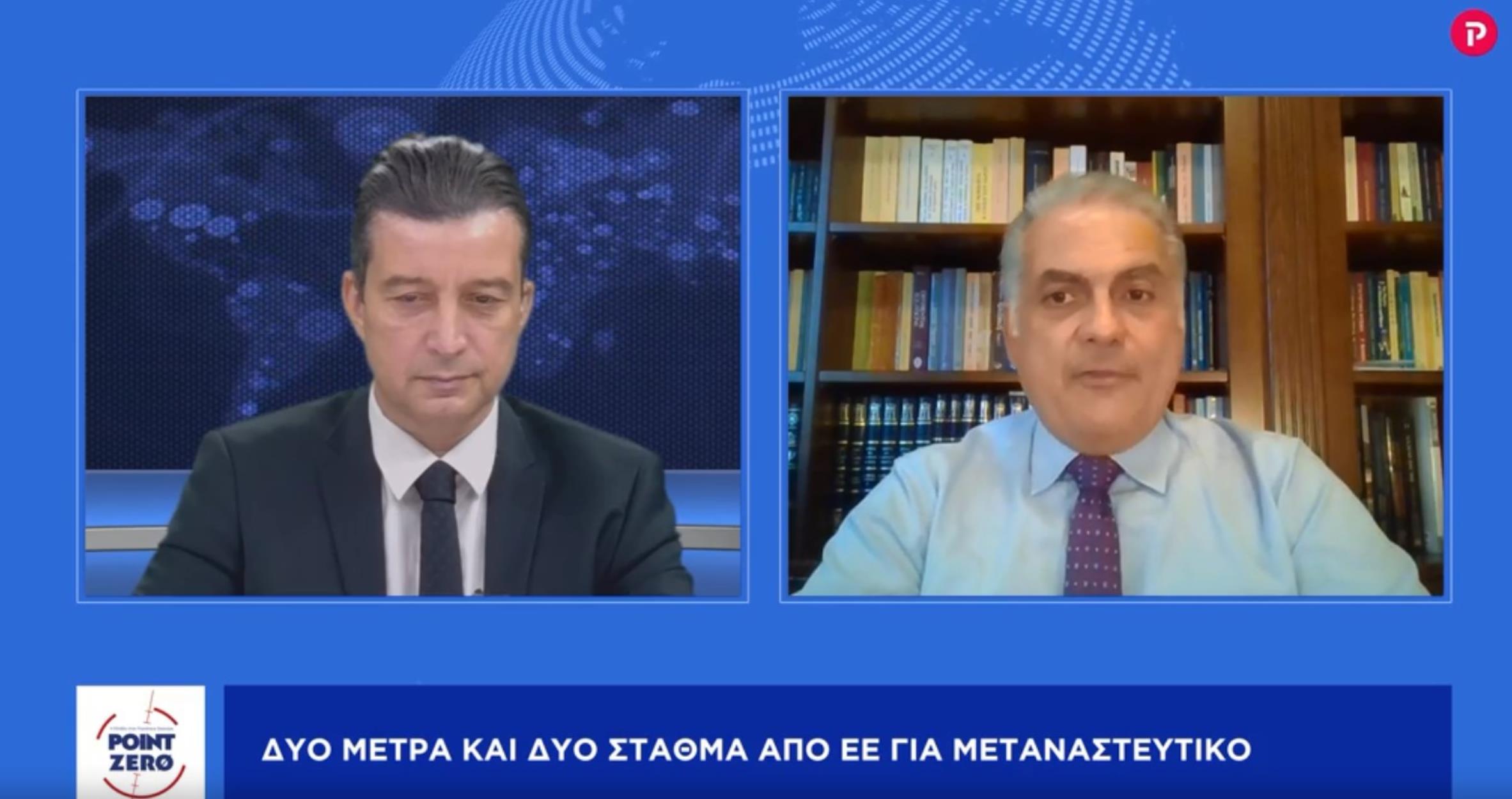 Αναστάσιος Λαυρέντζος στο pagenews.gr