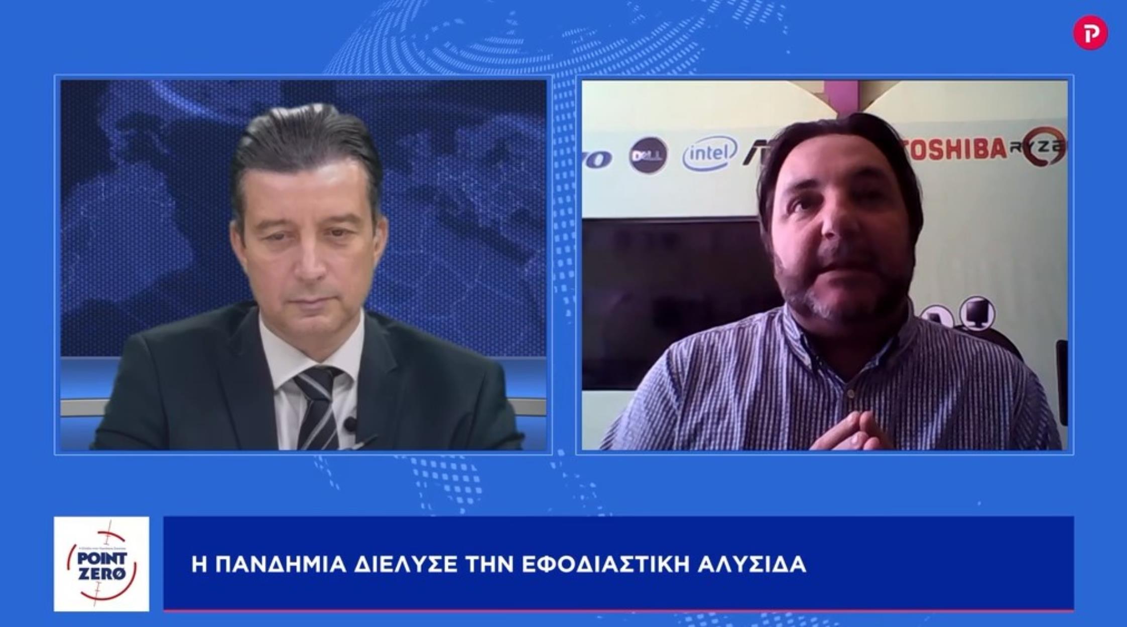 Γιώργος Αδαλής στο pagenews.gr