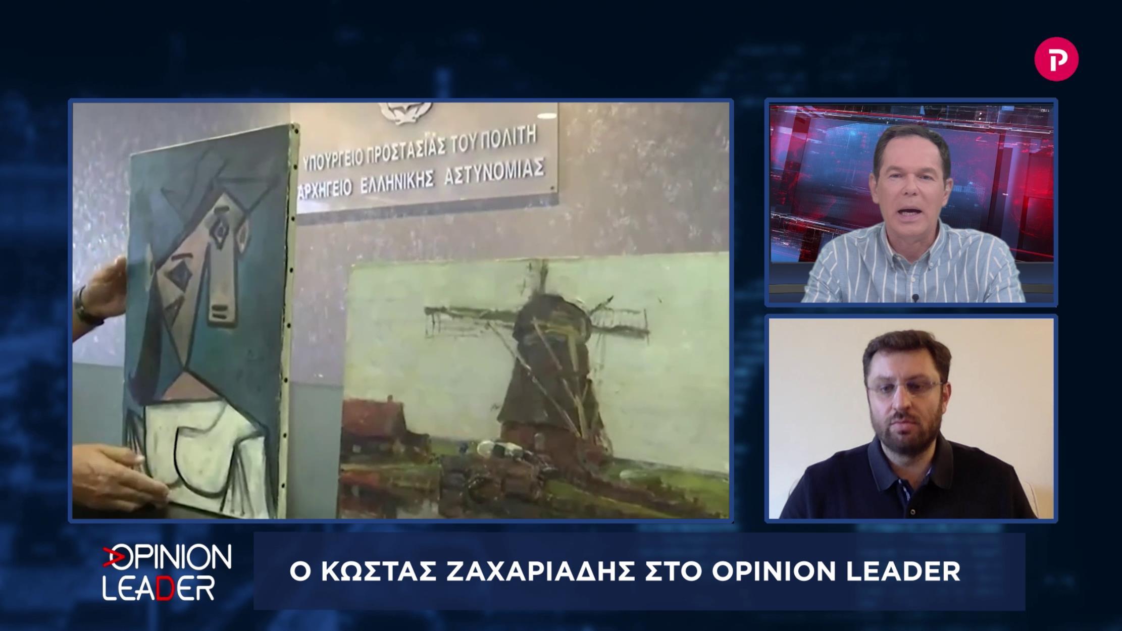 Κώστας Ζαχαριάδης στο pagenews.gr