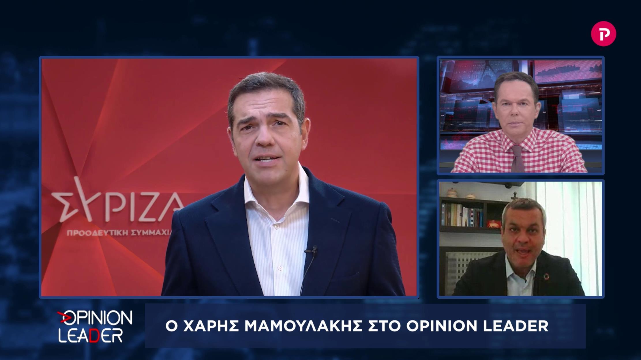 Χάρης Μαμουλάκης στο pagenews.gr