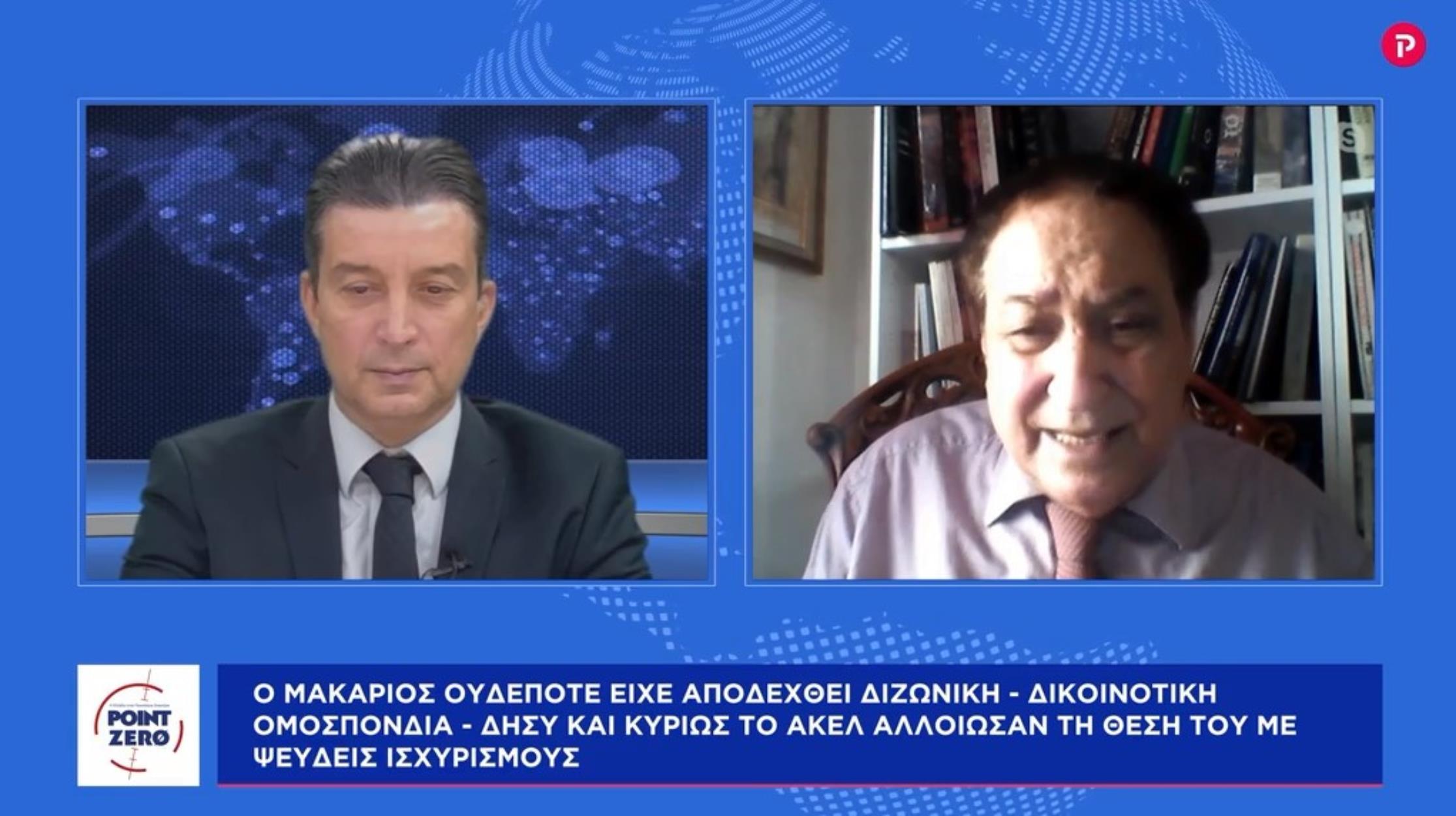 πρέσβης Περικλής Νεάρχου στο pagenews.gr
