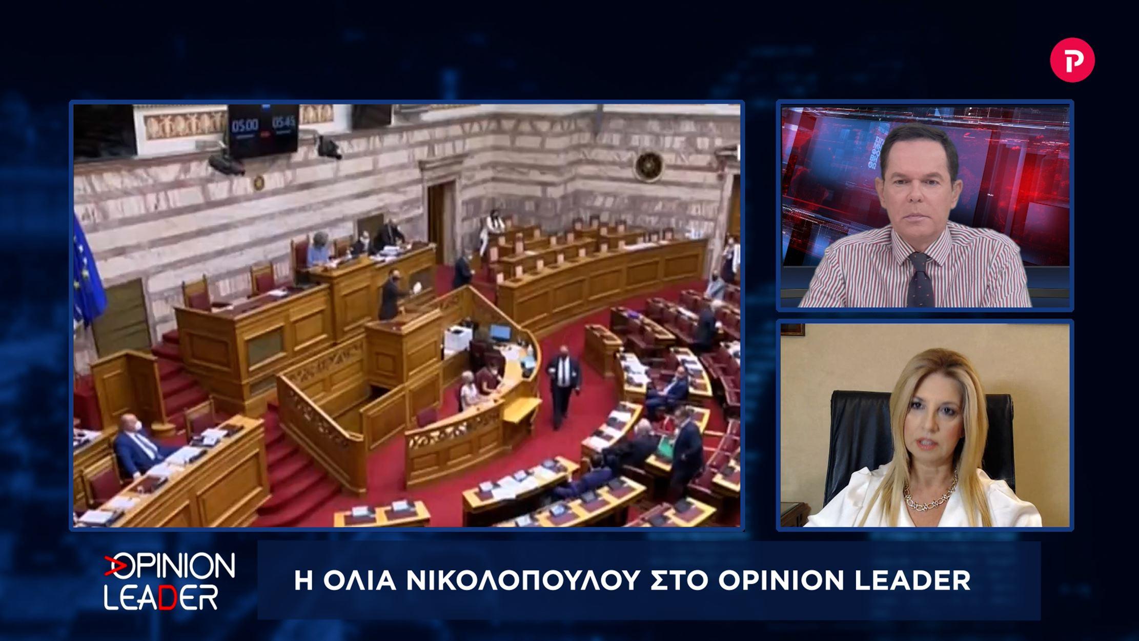 Όλια Νικολοπούλου στο pagenews.gr
