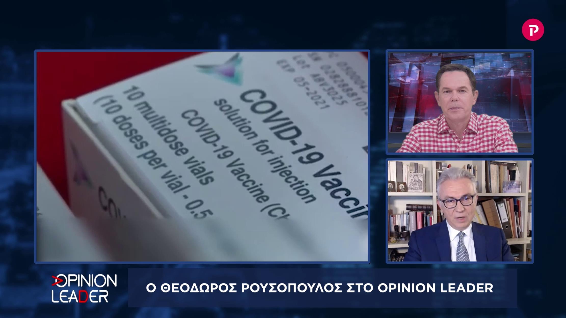 Θεόδωρος Ρουσόπουλος στο pagenews.gr
