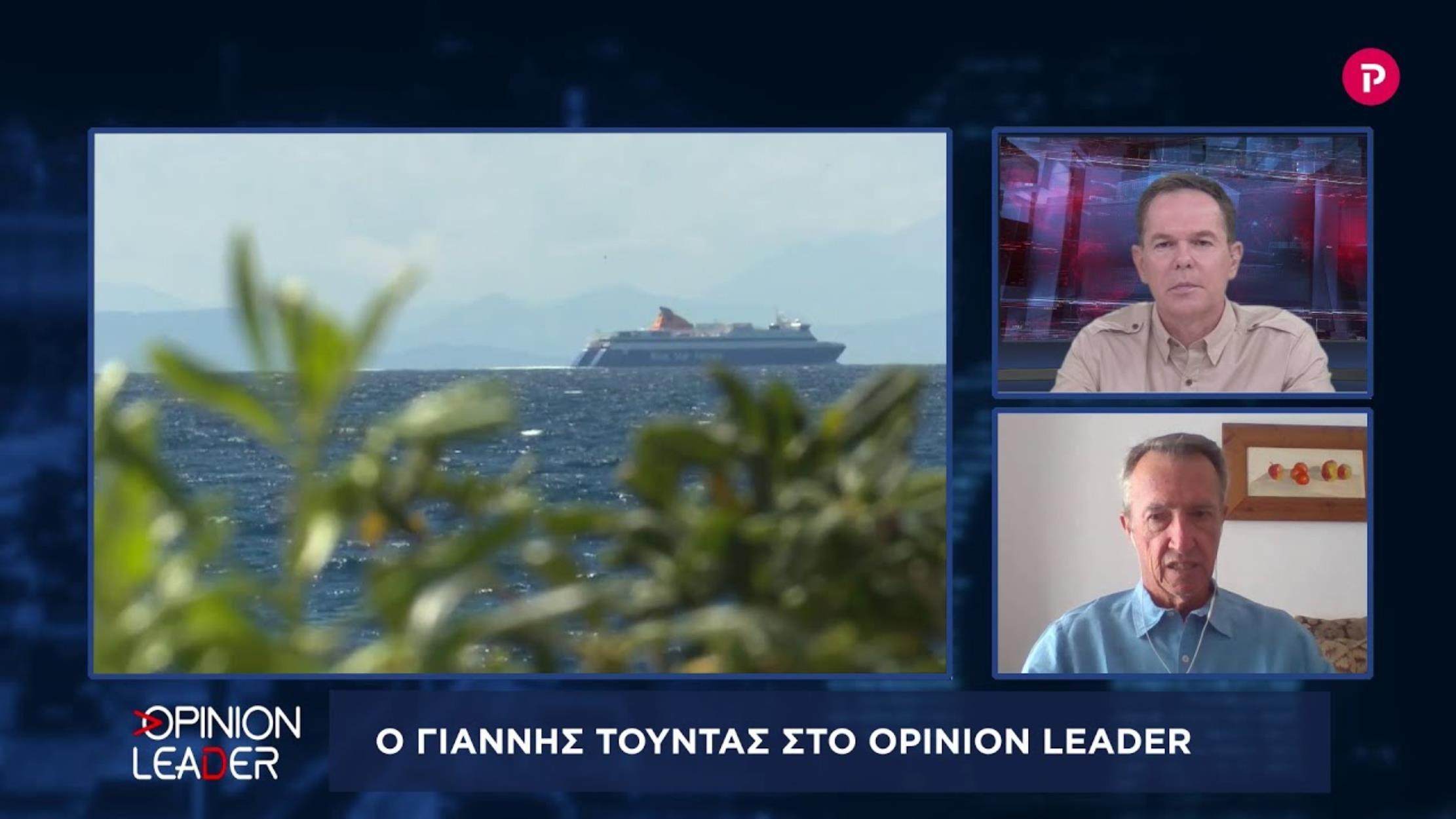 Γιάννης Τούντας στο pagenews.gr