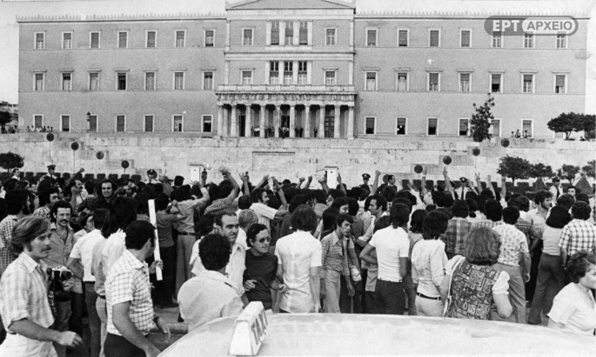 23 Ιουλίου 1974