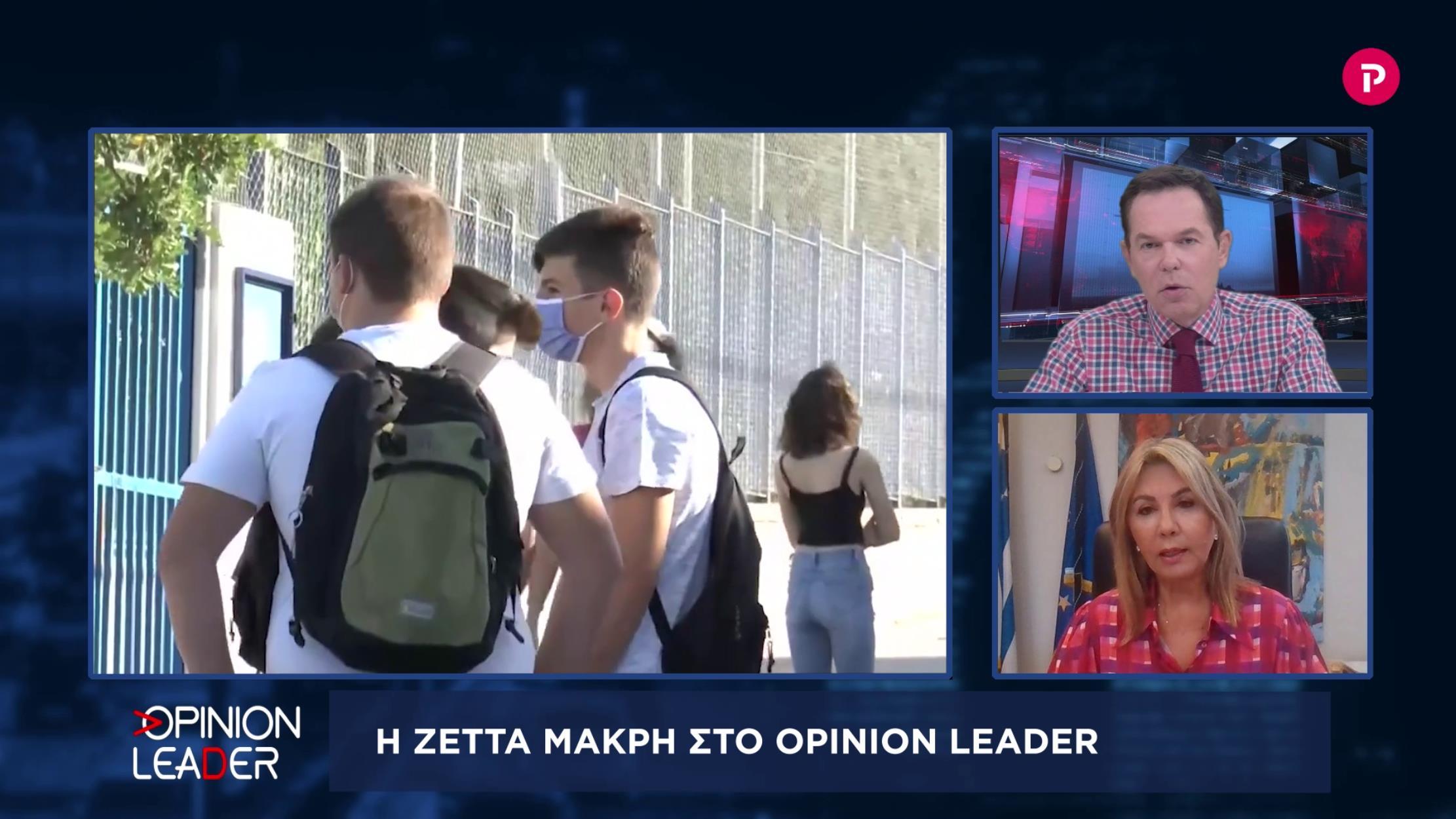 Ζέττα Μακρή στο pagenews.gr