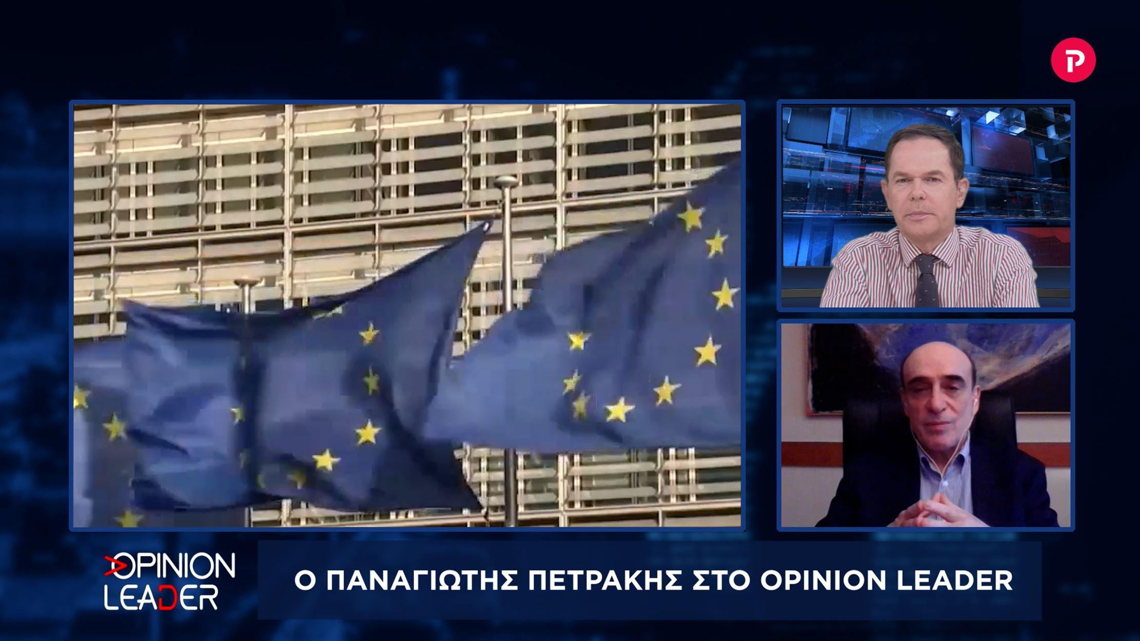 Παναγιώτης Πετράκης στο pagenews.gr