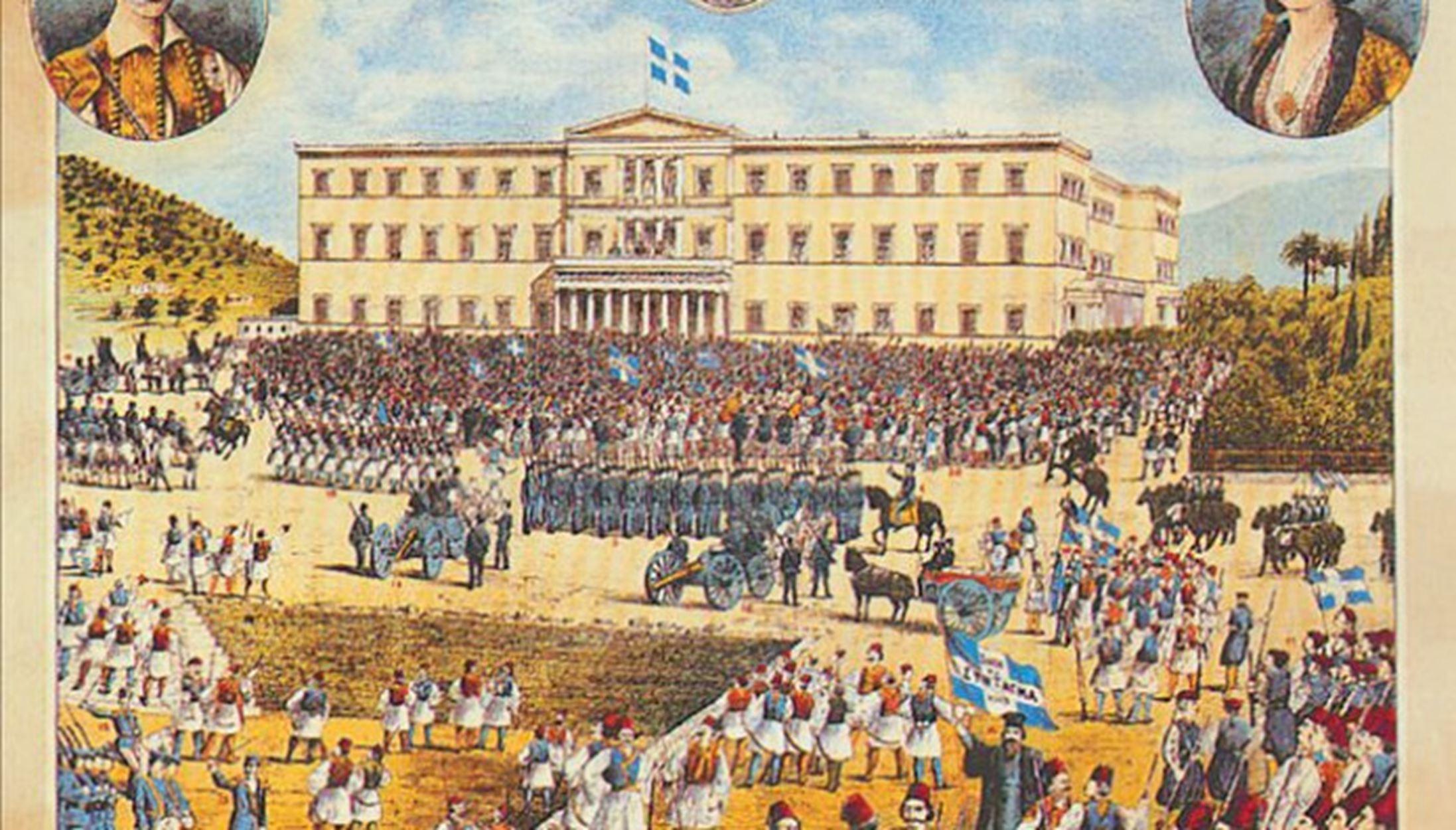 1844 εκλογές