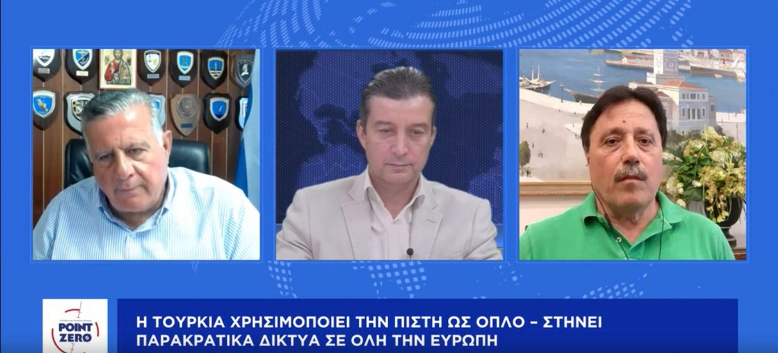 Σ. Καλεντερίδης-Β. Πολίτης στο pagenews.gr