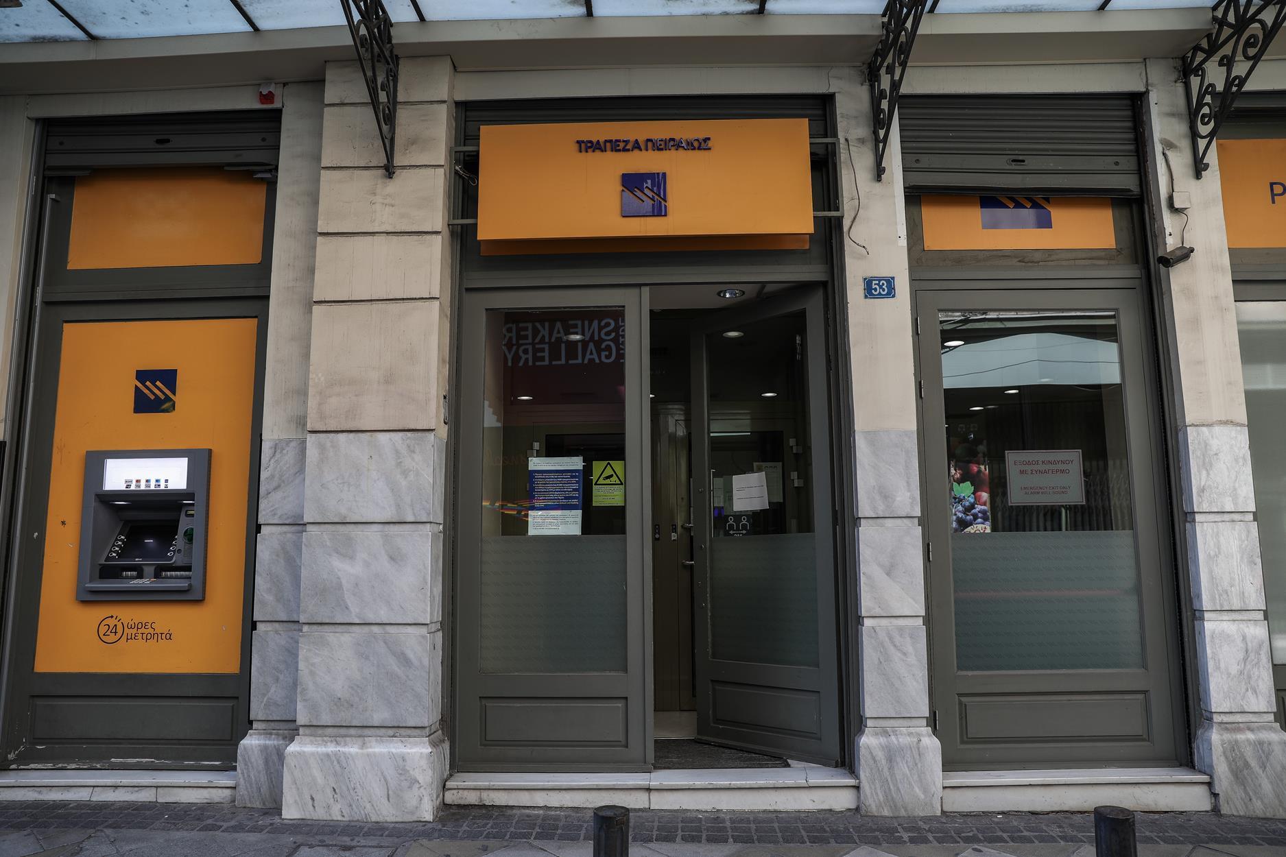 Ληστεία τράπεζας στη Μητροπόλεως