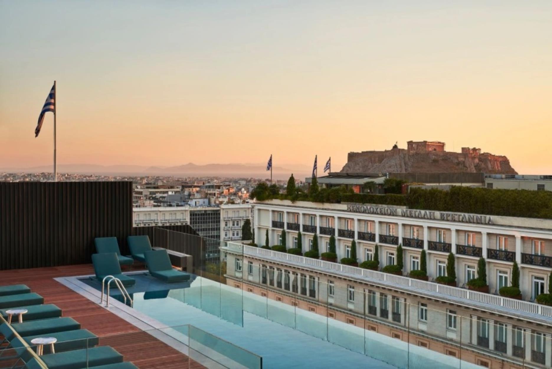 Athens Capital