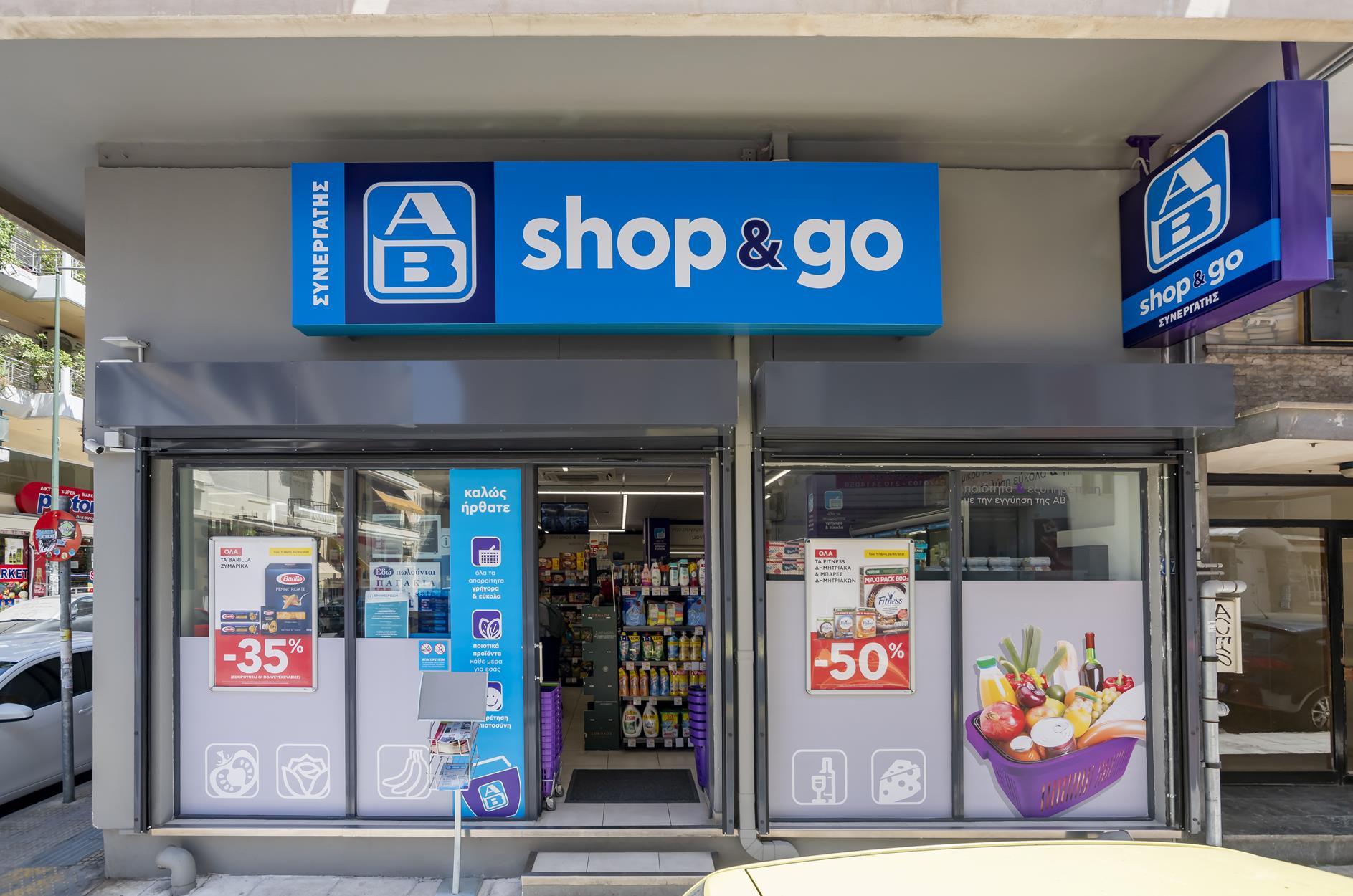 ΑΒ SHOP&GO